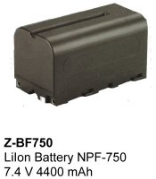 LiIon Battery Kit NPF-750